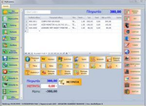help4pc-software-mybusiness-2